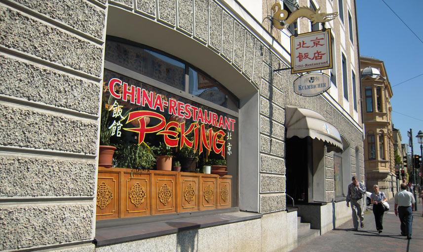 chinarestaurant peking augsburg restaurant chinesisch by gastraum. Black Bedroom Furniture Sets. Home Design Ideas